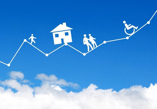 購入前に知っておきたい!住宅ローン減税と適用の条件は?
